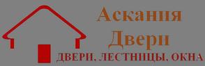 Ascania Dveri